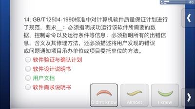 Device:adf85f86 5382 427d 834f 8668bae29e8a4841 dbbfs7.kfl5mnp14i