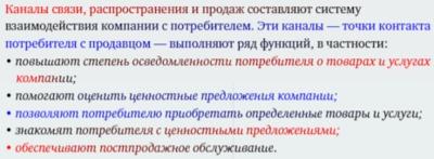 Email:learningkurakov@gmail com121996 6m1fhc.4aeo3nxw29