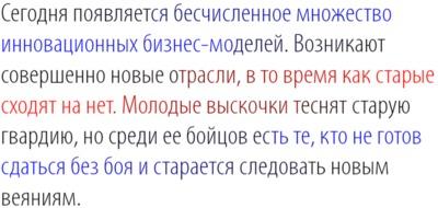 Email:learningkurakov@gmail com121996 qa9v69.040vhd7vi